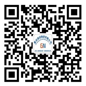 重庆国诺物资有限公司